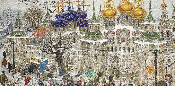 سفرنامه روسیه- بخش اول: مسکو (یک تا چهار)