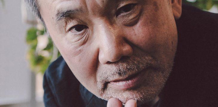 گفتوگویی کوتاه با هاروکی موراکامی